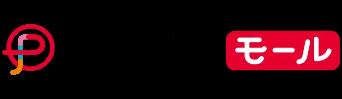 ポンパレモール
