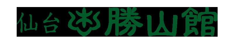 勝山企業株式会社