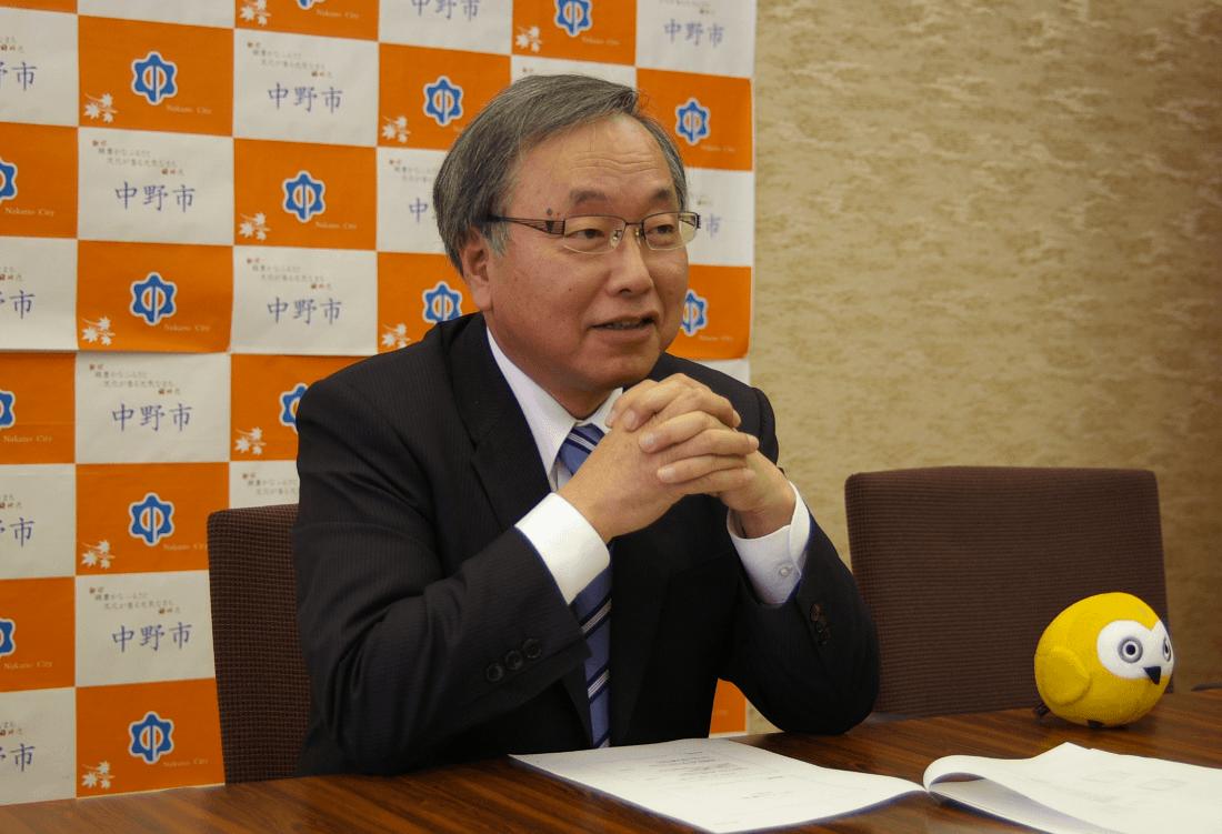 長野県中野市長