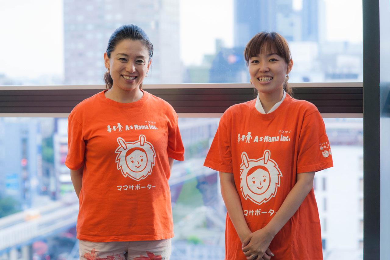 左から代表の甲田さんと情報発信チームの瀬原田さん