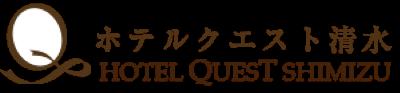 株式会社竹屋旅館(ホテルクエスト清水)