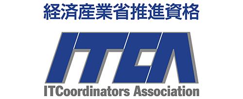 ITコーディネータ協会(ITCA)