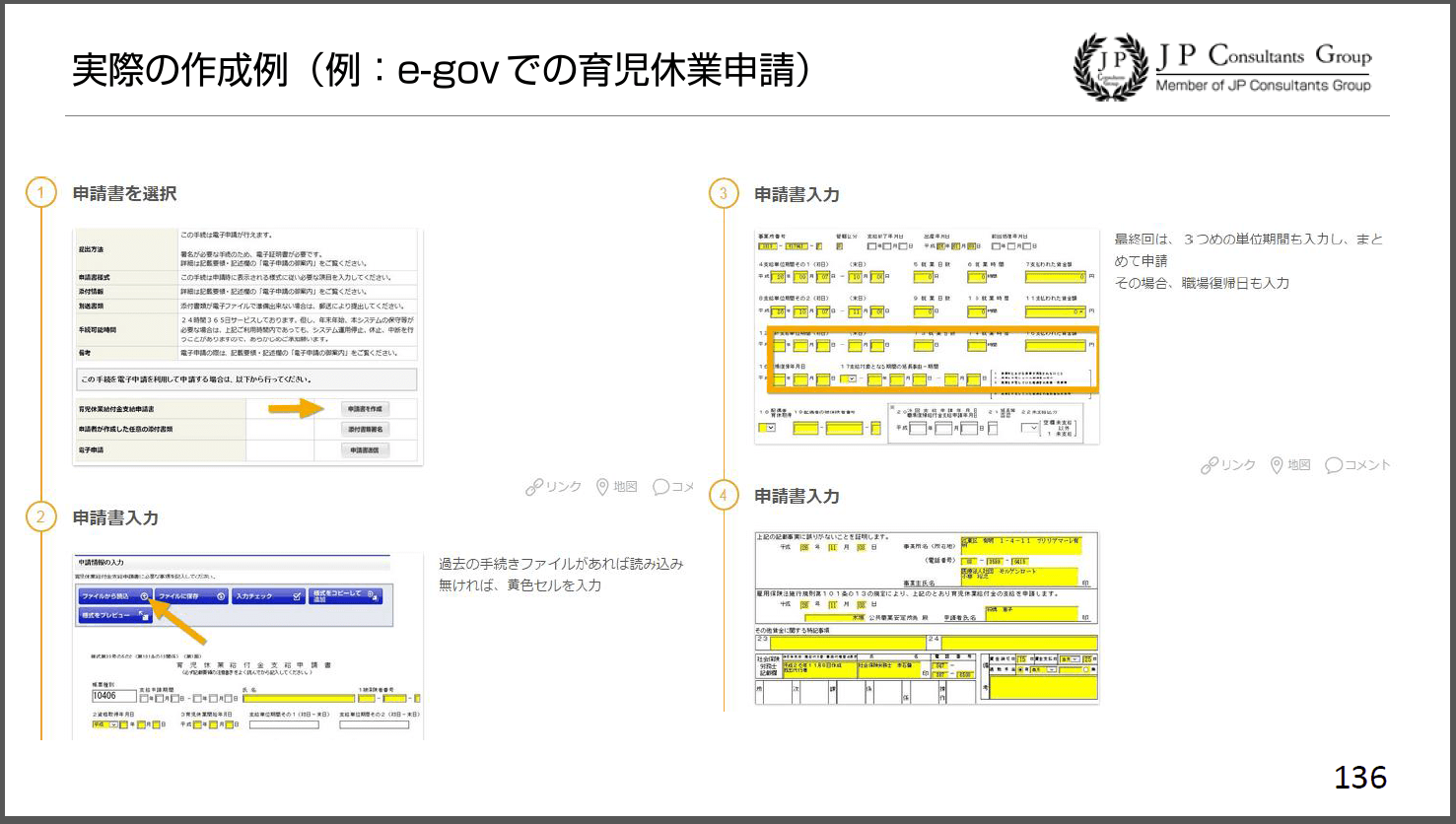 20141202-000310
