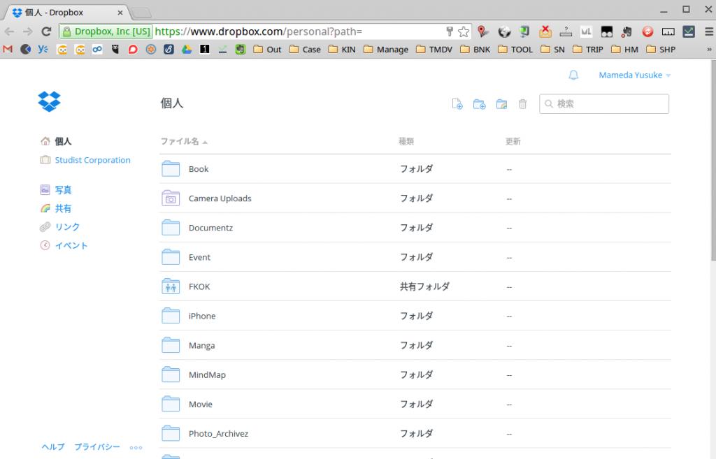 Screenshot 2014-12-14 at 15.56.11