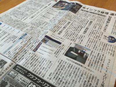 朝日新聞、朝日新聞デジタル記事「マニュアル見た?アプリでチェック」