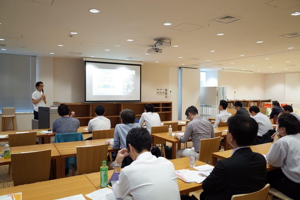 実務経営サービス様主催「会計事務所のための業務効率徹底改善講座」