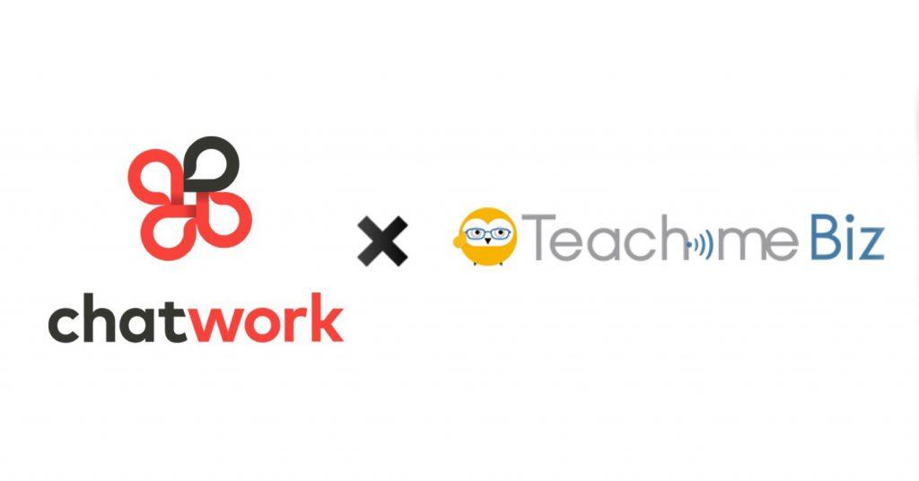 ChatWorkとスタディストがかもめ経営研究所様主催士業向けセミナー『次世代士業の顧客獲得~クラウドを活用した経営戦術~』に登壇