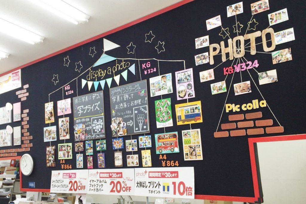 カメラのキタムラの店舗では、様々な写真づくりの楽しみ方を提案している