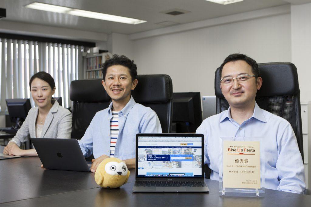 スタディスト代表鈴木のインタビューが三菱東京UFJ銀行による中小企業の課題解決サポートメディア「RISE UP CLUB」に掲載