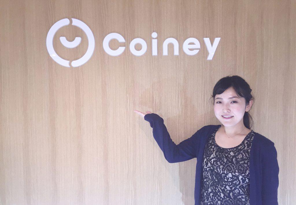 coiney1