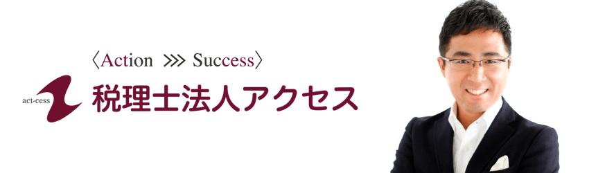 logo_portrait_actcess