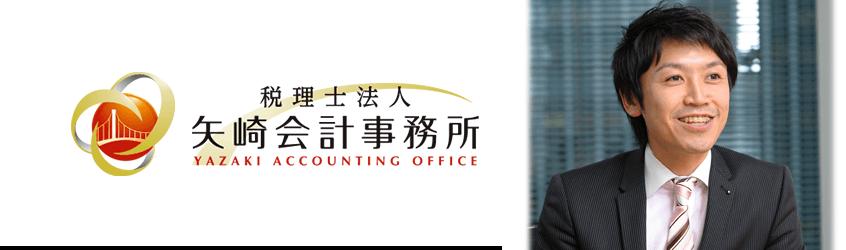 logo_portrait_yazaki