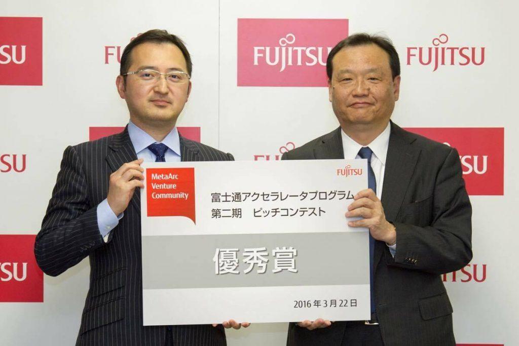 富士通アクセラレータプログラムピッチコンテスト 優秀賞受賞の様子