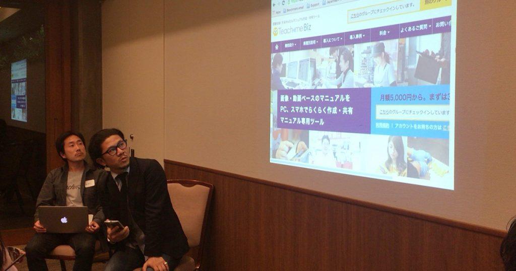 メールマーケティング勉強会にスタディスト執行役員CMOの豆田が登壇