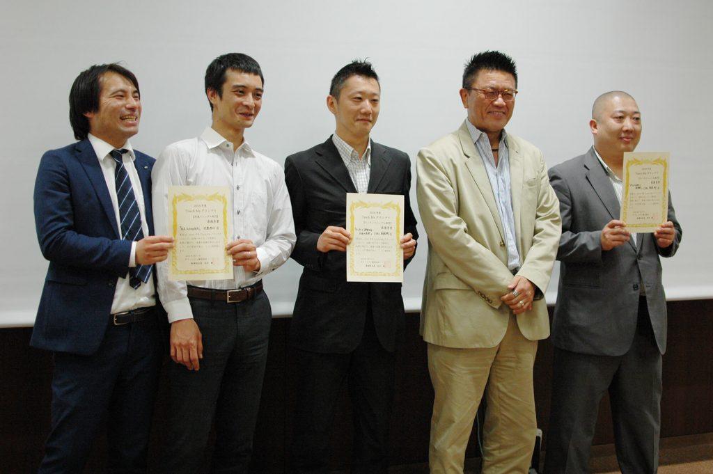 優勝店舗の店長、チーフへは、キリンシティ株式会社代表取締役社長 村田毅氏から表彰が行われた。