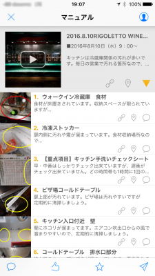 huge_opec_iphone