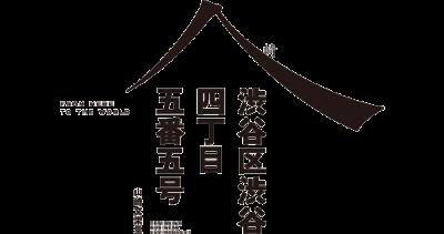 株式会社山崎文栄堂様