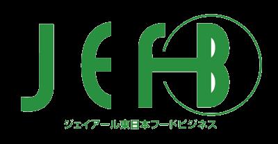 ジェイアール東日本フードビジネス株式会社