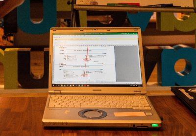 Excelで作成したマニュアル。3 週間で終わる予定が 1〜2 ヶ月書けてしまった。