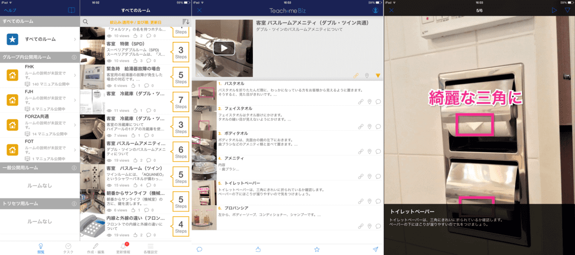 FJ_manual_sample