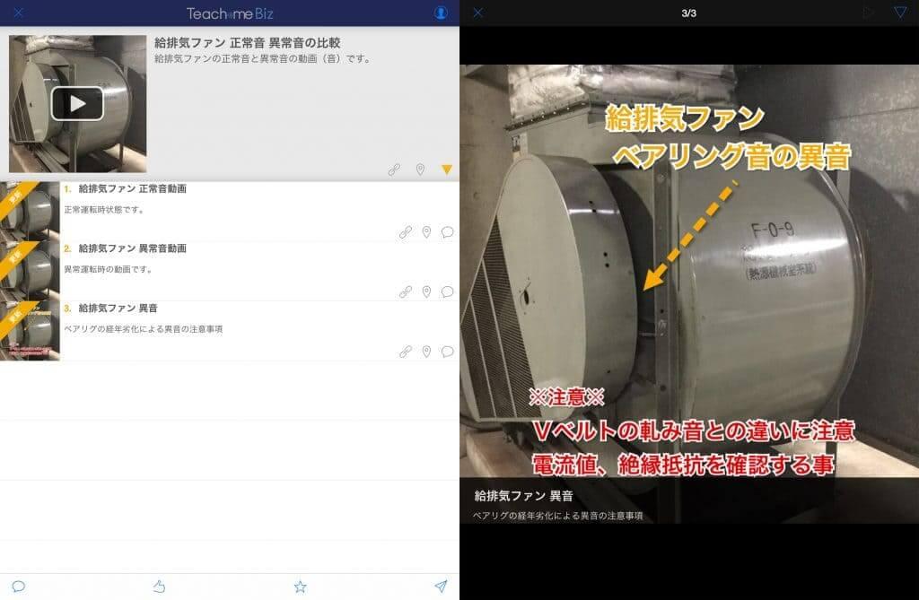 taisei_manual_sample