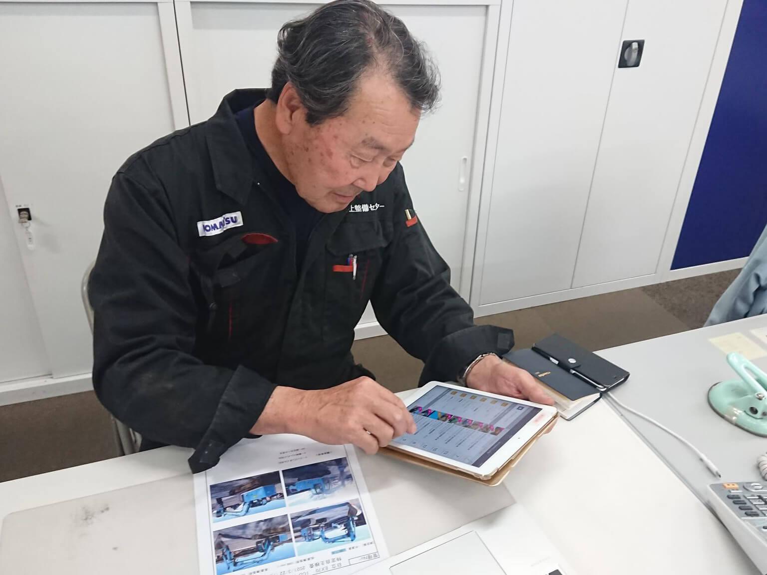 井上整備センターでは73歳の従業員もTeachme Bizを活用している画像