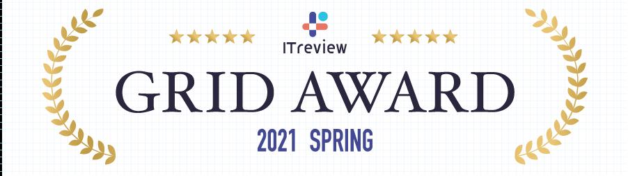 ITreviewが主催するGRIDAWARDSPRING2021の画像