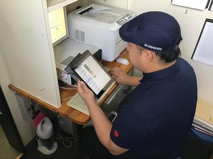 発注業務等も、Teachme Bizで手順書を確認して実行できる。