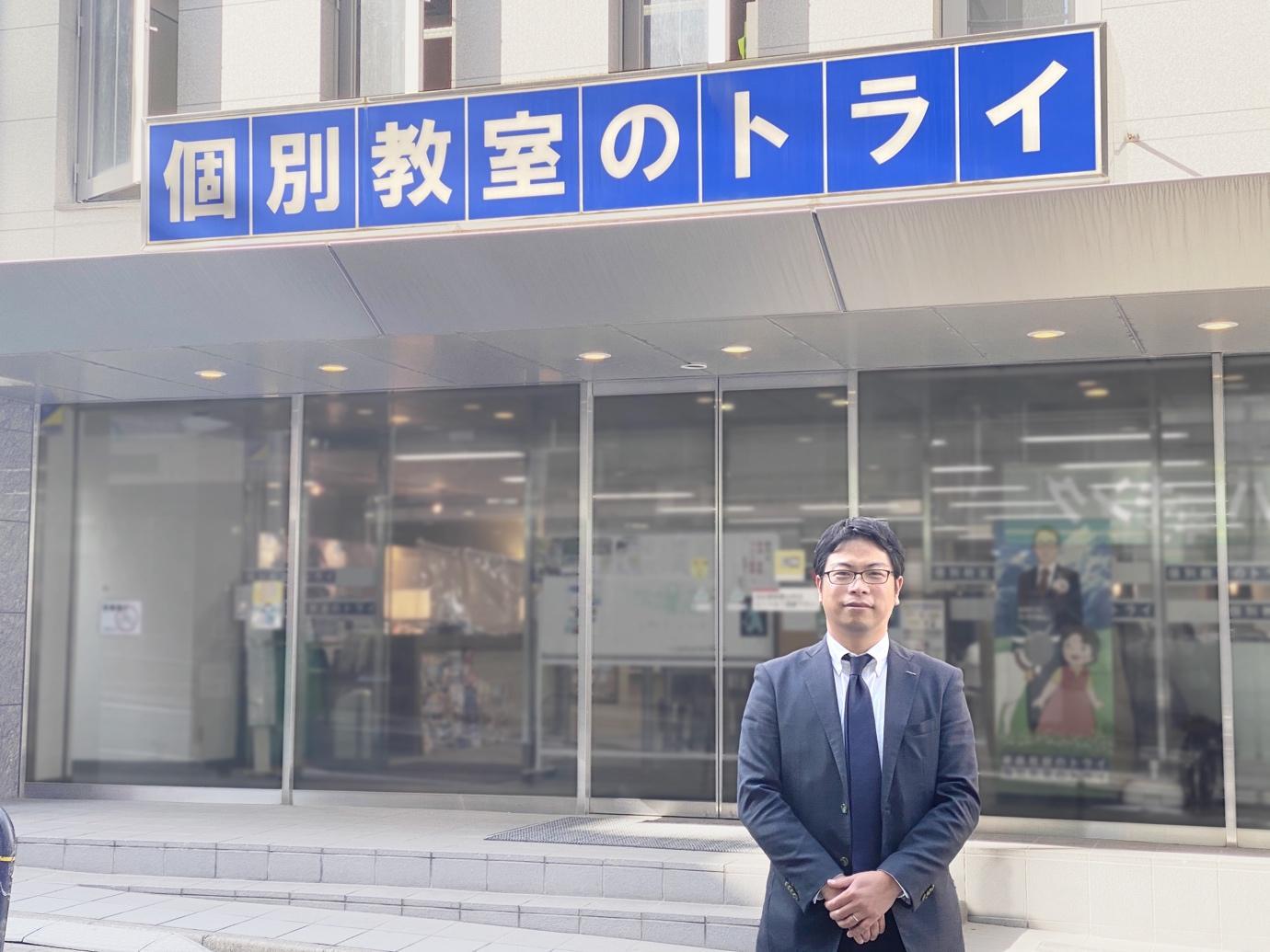 株式会社トライグループ 総務部 部長 釜瀬 幸一郎 様